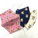 鬼滅の刃風マスク麻の葉 禰豆子 鬼滅の刃日本製の布で自社縫製裏はさらさらガーゼキッズ〜大人サイズ 立体型マスク 綿100%
