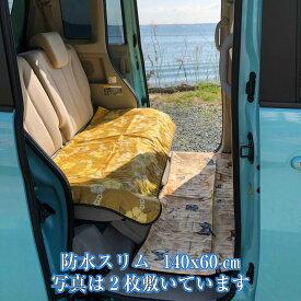 防水シート ラリシー スリム140×60cm選べる可愛い柄防水マット キッチンマット カーシート介護マット ペット 犬