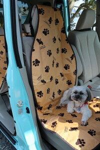 前座席用シートカバー