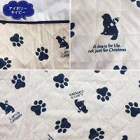 Sサイズ防水生地付きカバーと中身のセットオーソペディックカドラーベッドカドラー小型犬猫老犬介護日本製カバ—取り外し可