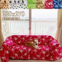 マルチカバー【220cm×270cm】ゴールデンのシルエットが入ったオリジナル柄【大型犬敷き物ベッド】