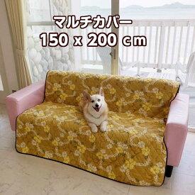 柄が選べるマルチカバー(裏ポチポチ) 150 x 200ゴールデンレトリバーのシルエットが可愛い大型犬 敷き物