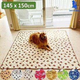 柄が選べるマルチカバー 145cm×150cm )ゴールデンのシルエットが入っているラリカンオリジナル パウ柄 アロハ柄のソファーカバー ペット用マルチカバー