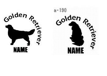 ゴールデンレトリバーのカッティングシールネーム入れ無料【アーチタイプ】犬種別ステッカー