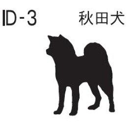 楽天市場秋田犬 キーホルダーオーナーズグッズ犬用品ペット