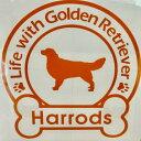 ゴールデンレトリバーのカッティングシールボーンステッカーゴールデン犬 ネーム入れ カーシール 名入れ ステッカー シール カーステッカー