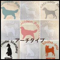 アーチ集合、ゴールデン、プードル、柴犬、ボーダーコリー