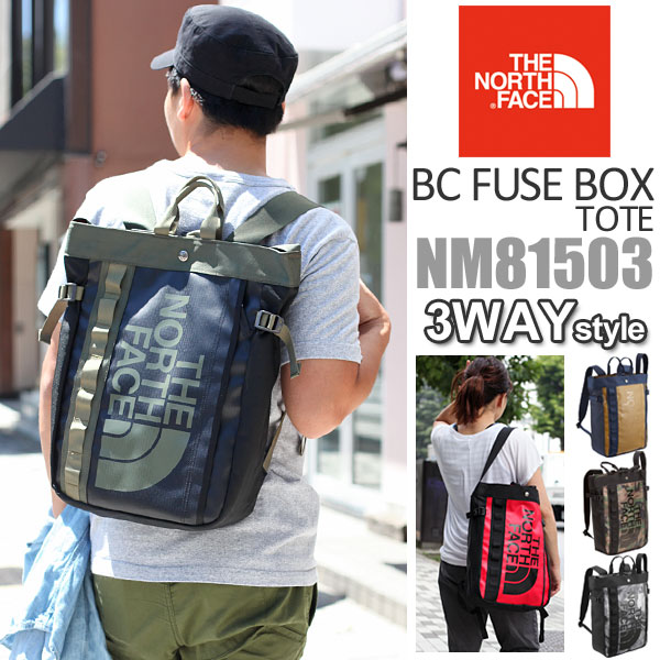 tnf nm81503 15fw?fitin=330 330 wannado rakuten global market ◇ fall by 2015 16, winter ◇ the north face fuse box singapore at soozxer.org