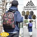 グレゴリー GREGORY CASUAL DAY(22L)【CLASSIC】[全10色]【新ロゴ】カジュアルデイ ユニセックス(男女兼用)【鞄】_11603F(wannado)【送料無料】【あす楽】レ