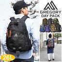 グレゴリー GREGORY DAY PACK(26L)【CLASSIC】[全11色]【新ロゴ】デイパック ユニセックス(男女兼用)【鞄】_11603F(wannado)【送料無料】【あす楽】レビューを