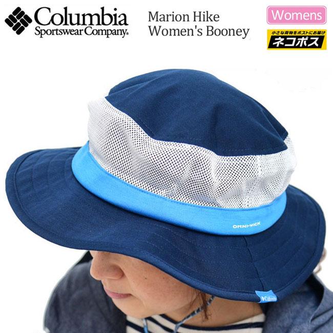 【SALE/25%OFF】コロンビア 帽子 マリオンハイクウィメンズブーニー[ダークシアン(455)](PU5364)Columbia MARION HIKE WOMENS BOONEY レディース_1804wannado[M便 1/1]【返品交換・ラッピング不可】