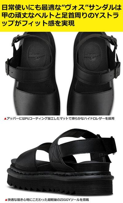 ドクターマーチンサンダルヴォスコンフォートサンダル[BLACK](23802001)Dr.MartensHYDROLEATHERSANDALレディース【靴】_sdl_1804wannado