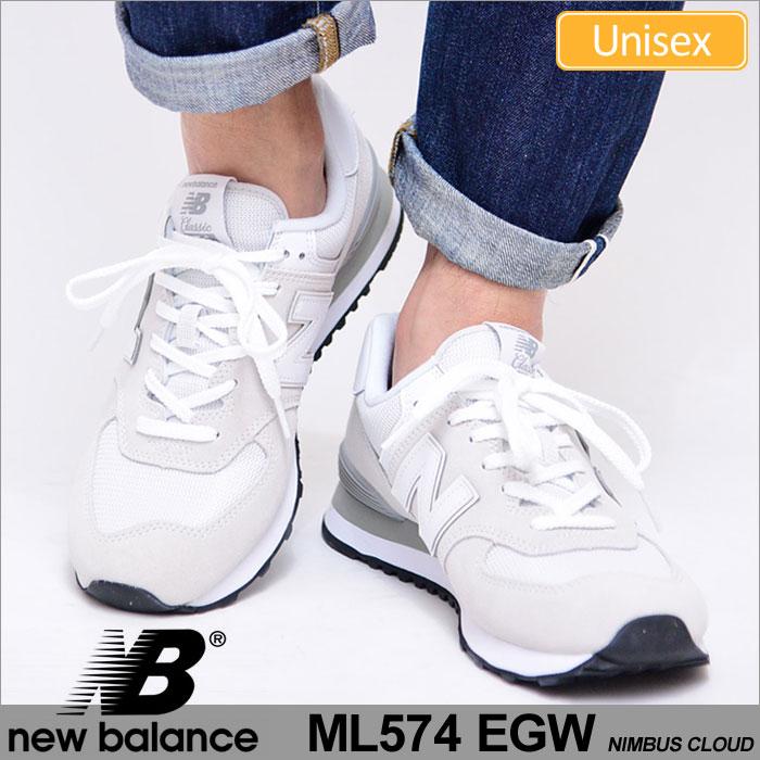 \新生活応援★550円OFFクーポン/ニューバランス スニーカー new balance ML574(D)[ニンバスクラウド](ML574-EGW)メンズ【靴】_11803F(wannado)レビューを書いて500円クーポンを貰おう!