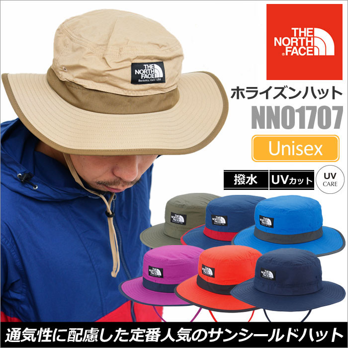 【SALE/20%OFF】ノースフェイス 帽子 ホライズンハット[全8色](NN01707)THE NORTH FACE HORIZON HAT メンズ レディース_11803F(wannado)[M便 1/1]レビューを書いて500円クーポンを貰おう!