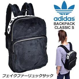 a4b78008d24e 【SALE/50%OFF 半額】アディダス adidas オリジナルス バックパック クラシック S