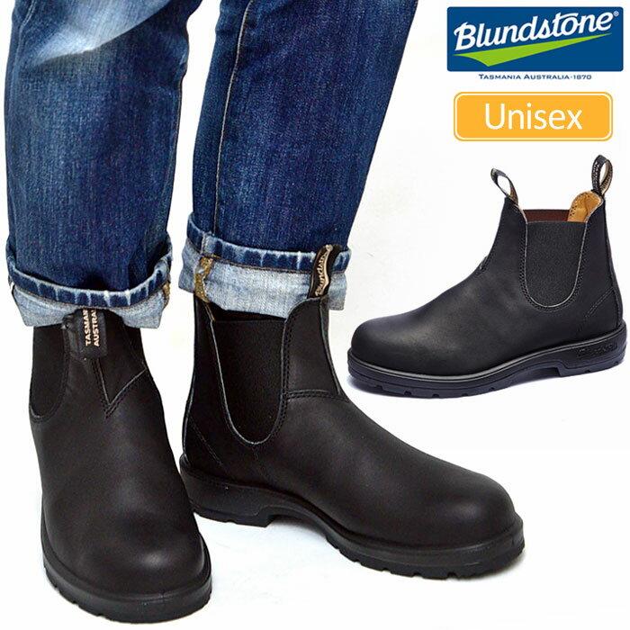 \今すぐ使える100円クーポン/ブランドストーン Blundstone 558 クラシックコンフォート サイドゴアブーツ[ボルタンブラック](BS558089/22.5-28.5cm)CLASSIC COMFORT メンズ レディース【靴】_1810wannado