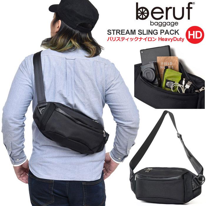 ベルーフバゲージ beruf baggage ストリーム スリングパック HD(4.5L)[ブラック](BRF-CF12-HD)STREAM SLING PACK HEAVY DUTY メンズ レディース【鞄】_1812wannadoレビューを書いて500円クーポンを貰おう!