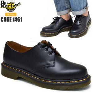 includere Richiesta metropolitana  ドクターマーチン ブーツ メンズ 10085001の通販・価格比較 - 価格.com