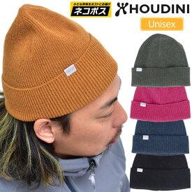 フーディニ HOUDINI ジスーハット[全5色](372524)ZISSOU HAT メンズ レディース_1810wannado[M便 1/2]レビューを書いて500円クーポンを貰おう!