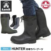 カミックkamikハンター[全2色](1600231)HUNTERメンズ【靴】_1810wannado
