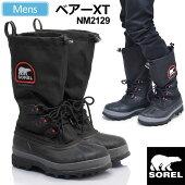 ソレルSORELスノーブーツベアーXT[ブラック](NM2129/25-28cm)BEARXTメンズ【靴】1810wannado