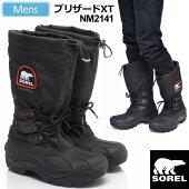 ソレルSORELスノーブーツブリザードXT[ブラック](NM2141/25-28cm)BLIZZARDXTメンズ【靴】1810wannado