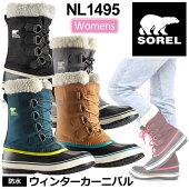 ソレルスノーブーツウィンターカーニバル[全4色](NL1495)SORELWINTERCARNIVALレディース【靴】_1808wannado
