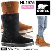 ソレルスノーブーツグレイシー[全2色](NL1975)SORELGLACYレディース【靴】_1808wannado