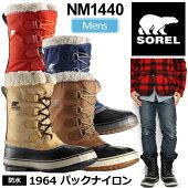 ソレルスノーブーツ1964パックナイロン[全5色](NM1440)SORELPACNYLONメンズ【靴】_1808wannado