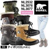 ソレルスノーブーツティボリ3(チボリ)[全5色](NL2532/NL3076/NL3077)SORELTIVOLIIIIレディース【靴】_1808wannado