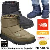 ノースフェイスTHENORTHFACEヌプシブーティーウォータープルーフ6ショート[全3色](NF51874)NUPTSEBOOTIEWPVISHORTメンズレディース【靴】_1810wannado