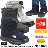 ノースフェイスTHENORTHFACEヌプシブーティーウール4ショート[全4色](NF51879)NUPTSEBOOTIEWOOLIVSHORTメンズレディース【靴】_1809wannado