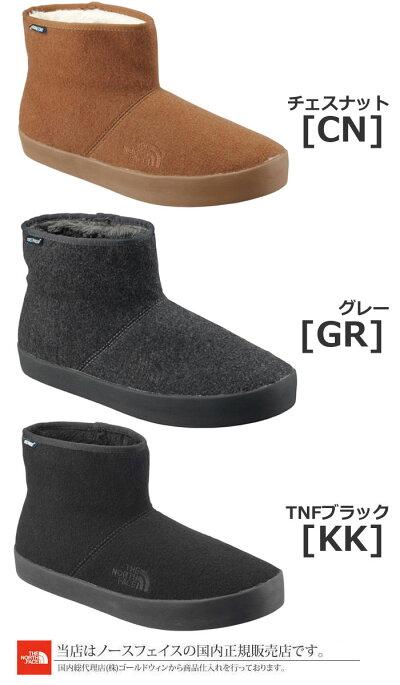 ノースフェイスTHENORTHFACEウインターキャンプブーティー3ショート[全3色](NF51891)WINTERCAMPBOOTIEIIISHORTメンズレディース【靴】_1809wannado【予約】