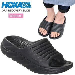 【正規取扱店】ホカオネオネ サンダル HOKA ONE ONE ウィメンズ オラ リカバリースライド[ブラック](1099674/22-25cm)W ORA RECOVERY SLIDE レディース【靴】 sdl 1904wannado