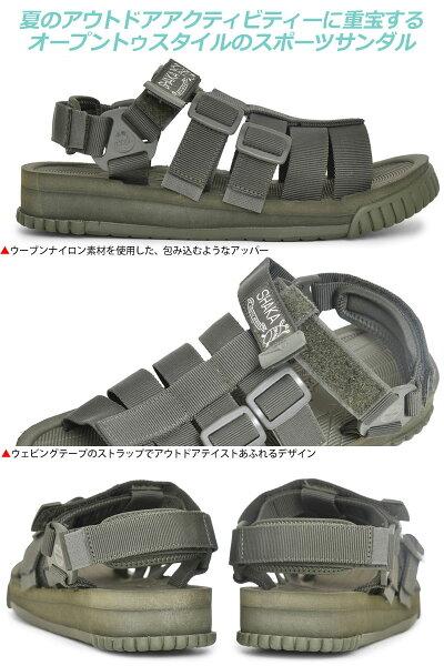 シャカサンダルSHAKAラリーRALLY[全6色](SK043202/433103/23-28cm)メンズレディース【靴】_sdl_1906wannado