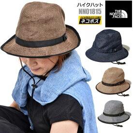 【正規取扱店】ノースフェイス THE NORTH FACE 帽子 ストローハット レディース メンズ ハイクハット HIKE HAT NN01815 20SS 2003wannado[M便 1/1]