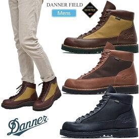 ダナー DANNER ブーツ メンズ ダナーフィールドブラック タン ブラウン 25.5-28cm DANNER FIELD D121003 20FW【靴】2010wannado