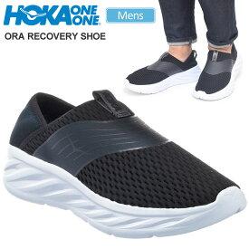 【正規取扱店】ホカオネオネ HOKA ONE ONE スニーカー メンズ オラリカバリーシューズブラック ファントム 25-29cm ORA RECOVERY SHOE 1099677 20FW snk【靴】2008wannado