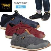 テバスニーカーTevaメンズエンバーモック[全4色](1018226/26-28cm)EMBERMOC【靴】_snk_1911wannado