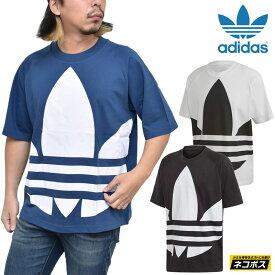 【正規取扱店】SALE 20%OFFアディダス オリジナルス adidas OriginalsTシャツ メンズ トップスビッグトレフォイルボクシーTシャツBIG TREFOIL BOXY TEE20SS sst【服】2003wannado[M便 1/1]【返品交換・ラッピング不可】