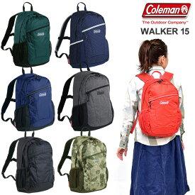 コールマン Coleman リュック 小型 メンズ レディース キッズ ウォーカー15L WALKER15 20SS bpk【鞄】2003wannadoレビューを書いて500円クーポンを貰おう