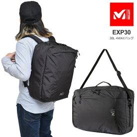 【正規取扱店】ミレー MILLET バッグ ビジネスリュック メンズ レディース EXP30(30L) MIS0695【鞄】bpk bns 2003wannado