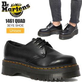 【正規取扱店】ドクターマーチン Dr.Martens 厚底 メンズ レディース 1461 QUAD 3ホールシューズ ブラック 23-29cm 25567001 20SS【靴】2005wannado