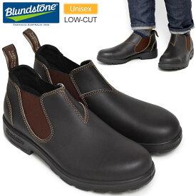 【正規取扱店】ブランドストーン Blundstone メンズ レディース ローカット サイドゴアブーツ ブラウン 22.5-28.5cm BS1610050 BS2038200【靴】2010wannado