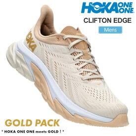 【正規取扱店】ホカオネオネ HOKA ONE ONE スニーカー メンズ 限定カラー クリフトンエッジ ゴールドパック CLIFTON EDGE GOLD PACK アーモンドミルク ベージュ 26-28cm 1110510 20FW snk【靴】2010wannado