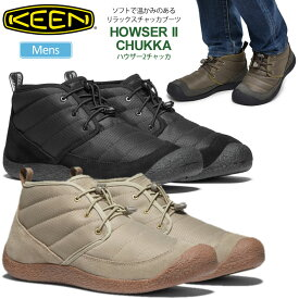 【正規取扱店】キーン KEEN メンズ スニーカー ハウザー2チャッカ HOWSER II CHUKKA 26-29cm 20FW snk【靴】2010wannado
