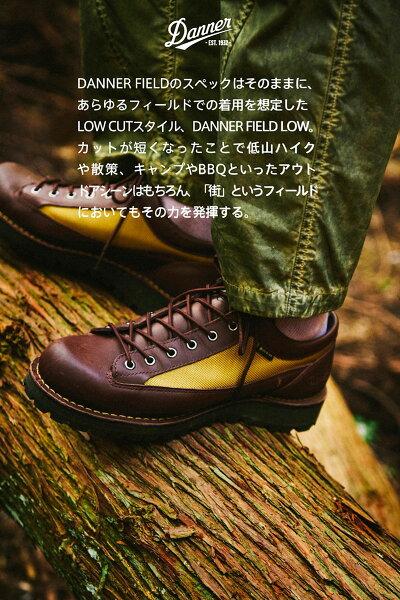 【正規取扱店】ダナーDANNERブーツローカットメンズダナーフィールドローDANNERFIELDLOWブラックブラウン25-29cmD12100320FW【靴】2011wannado