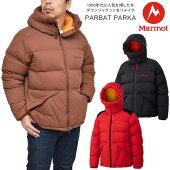 【正規取扱店】MarmotマーモットダウンジャケットメンズパルバットパーカーPARBATPARKATOUQJL2420FW2011wannado