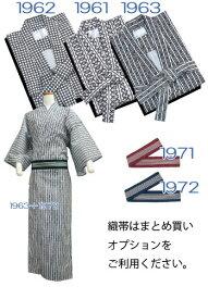 選べる3柄【旅館浴衣】【寝巻き浴衣】本体白地に黒い柄(共生地帯付き)税別¥1680 織り帯はまとめ買いで追加可能! 同じ物ならどこよりも安く!