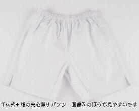 大人祭パンツ「白」ゴム+紐式短パン 白パンツ